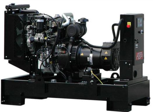 Agregat prądotwórczy FDF 45 P